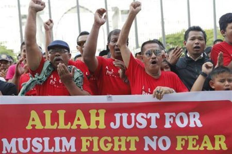 muslimmalaya.jpg