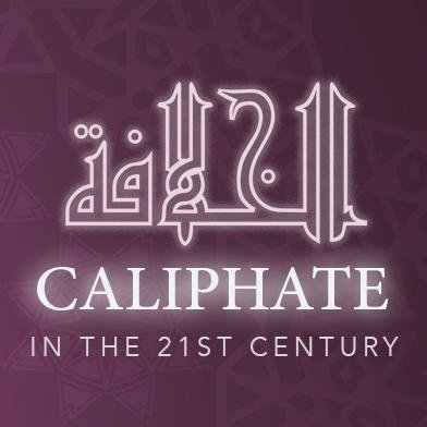 caliphate 21st century