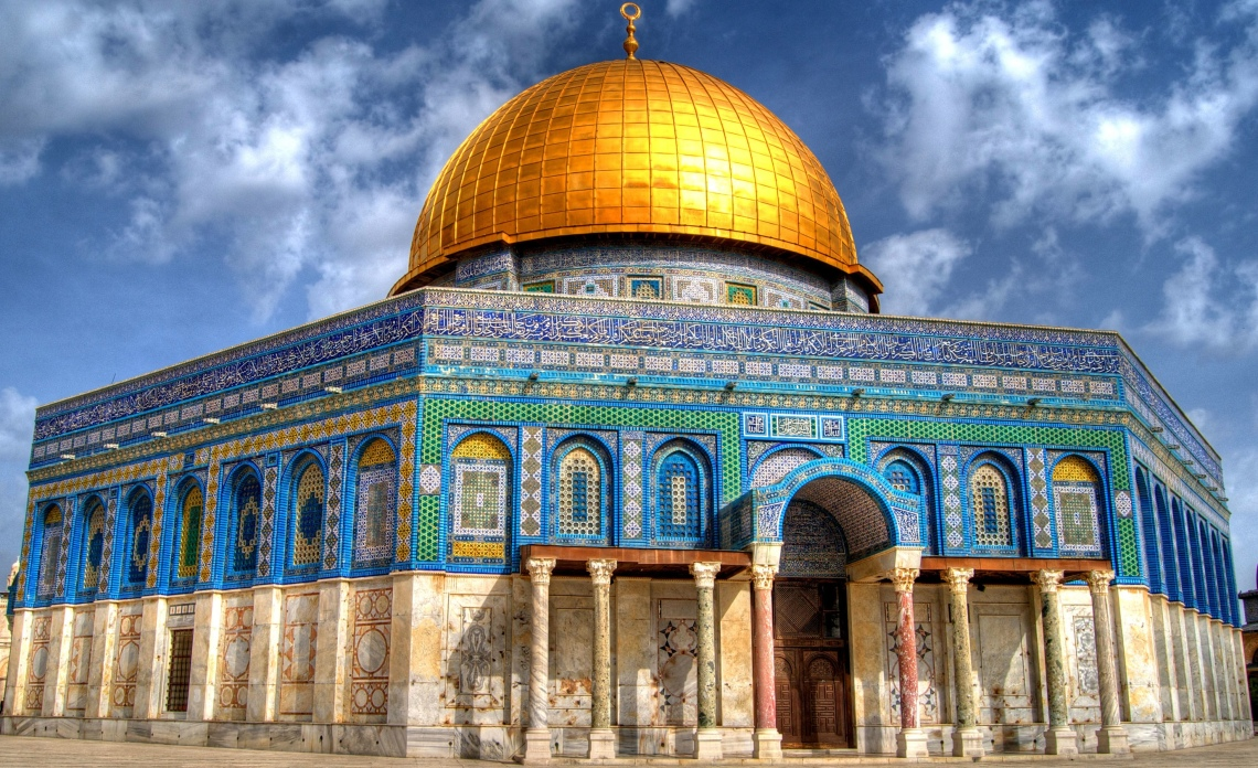 dome-of-the-rock-israel-copy.jpg