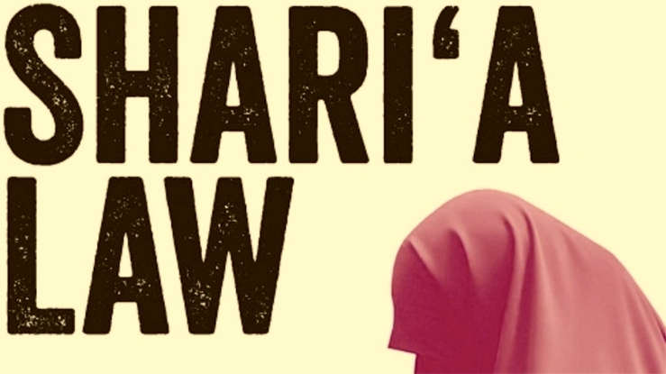 sharia law.jpg