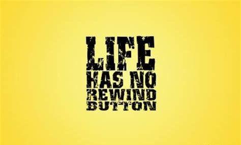 no-rewind-button.jpg